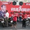 Tajska in demonstracije v sliki