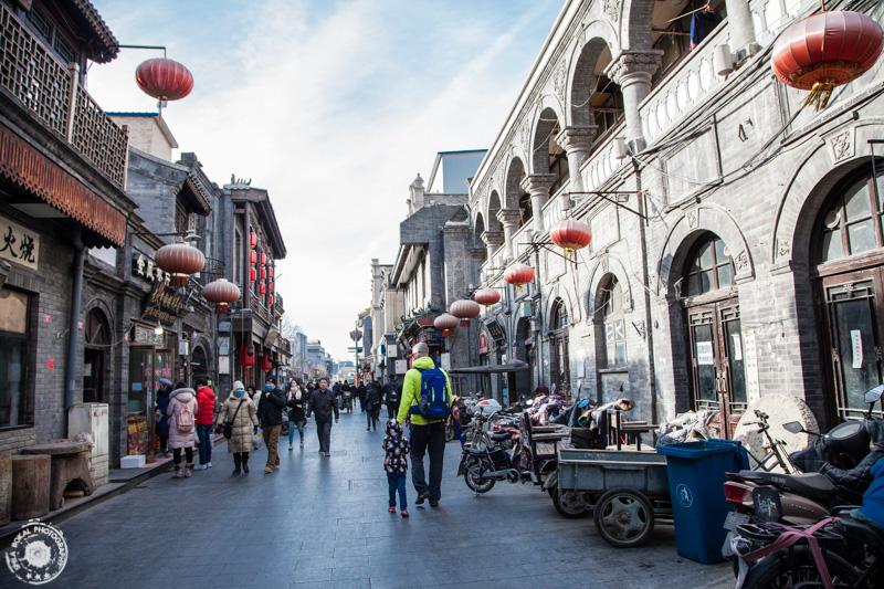 Ena od ulic v središču Pekinga